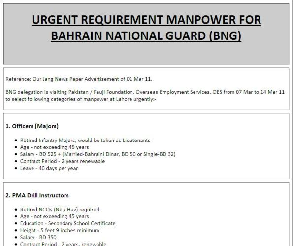 Urgent Requirement - Manpower for Bahrain National Guard